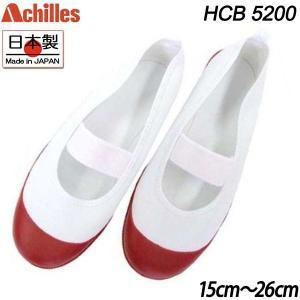 1000円以下のお買い得な上靴です! 一般にカラーバレーと呼ばれている上履きになります。  ・甲材に...
