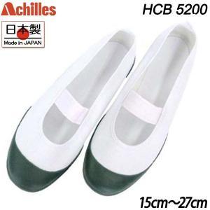 1000円以下のお買い得な上靴です! 一般にカラーバレーと呼ばれている上履きになります☆  ・甲材に...