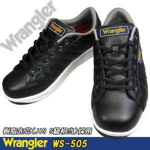 Wrangler ラングラー WS-505 ブラック 安全靴 セーフティーシューズ 先芯入り|shoeparkkaminari