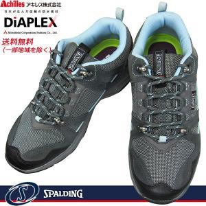 SPALDING ON-149 グレー スポルディング ON149 レディース ディアプレックス 防水 トレッキングシューズ 3E 幅広 ノルディックウォーキング DIAPLEX OIN-1490 shoeparkkaminari
