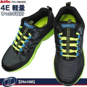 SPALDING スポルディング JN-254 ブラック メンズ スニーカー 4E 幅広 JIN 2540 ランニングシューズ|shoeparkkaminari