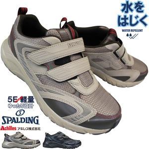 スポルディング SPALDING JN-348 黒 サンド メンズスニーカー ジョギングシューズ 運...