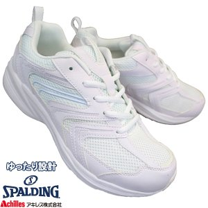 Achilles アキレス SPALDING スポルディング JN-201 白スニーカー 通学靴 スクールシューズ 3E 4E 幅広 ワイド エアークッション エアーソール 軽量 通気性|shoeparkkaminari