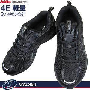SPALDING スポルディング JN-201 黒 メンズ スニーカー 4E 幅広 JIN 2010 shoeparkkaminari