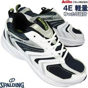 SPALDING スポルディング JN-201 ネイビー/白 メンズ スニーカー 4E 幅広 JIN 2010 shoeparkkaminari