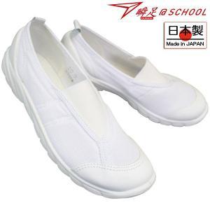 【瞬足 syunsoku】子供が一日のなかで一番長く履く靴だから、世界で一番快適な上履きにしたい・・...