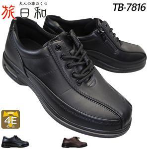 asics trading 旅日和 TB-7816 黒 メン...
