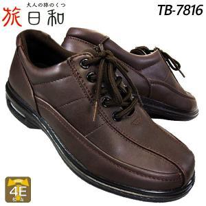 asics trading 旅日和 TB-7816 ダークブラウン メンズ 紳士靴 4E 幅広 ワイド ファスナー付き ウォーキング シューズ エアークッション アシックス 商事|shoeparkkaminari