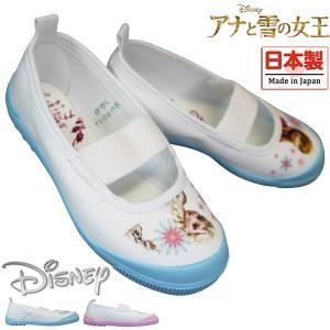 アナユキバレー 01 上履き 上靴 アナと雪の女王 ディズニープリンセス ムーンスター moonst...
