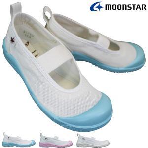 ムーンスター MS リトルスター01 (14〜21cm) 上履き 上靴 子供靴 紐なしスニーカー ス...