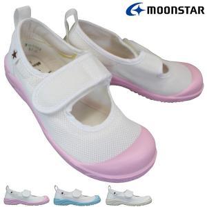 ムーンスター MS リトルスター02 (14〜21cm) 上履き 上靴 子供靴 スクールシューズ 屋...