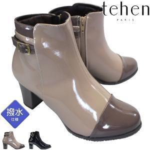 テーン tehen TN4501 レディース 各色 レインブーツ レインシューズ 撥水ブーツ 雨靴 ファスナー付き マドラス madras|靴ショップやまう