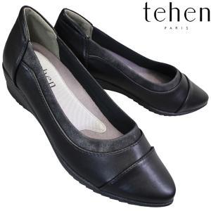 テーン パンプス TN5432 レディース ブラック 黒 22.5cm〜24.5cm|靴ショップやまう