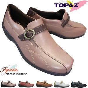 TOPAZ トパーズ 2104 黒 レディースコンフォートシ...