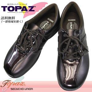TOPAZ トパーズ 4433 ダークブロンズ 4E幅 レディース カジュアルシューズ 婦人靴 防滑 防水 topaz4433 コンフォートシューズ 幅広靴 ファスナー付きシューズ|shoeparkkaminari