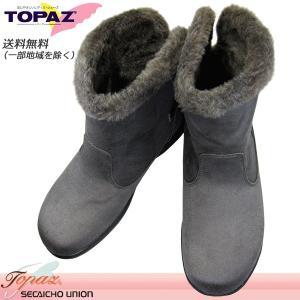 TOPAZ トパーズ 4436 グレー 4E幅 レディース ショートブーツ 婦人靴 防寒 防水 防滑ソール ボア裏 スエード調 ブーツ topaz4436|shoeparkkaminari