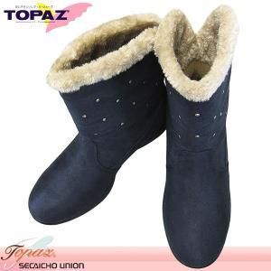 TOPAZ トパーズ 4613 ネイビー 4E幅 レディース ショートブーツ 婦人靴 防寒 防水 防滑ソール ボア裏 スエード調 ブーツ|shoeparkkaminari