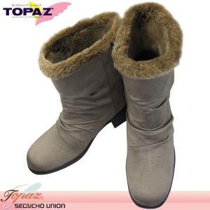 TOPAZ トパーズ 4715 オーク 3E幅 レディースショートブーツ 婦人靴 防寒 防水 防滑ソール ボア裏 2way スエード調 ブーツ|shoeparkkaminari