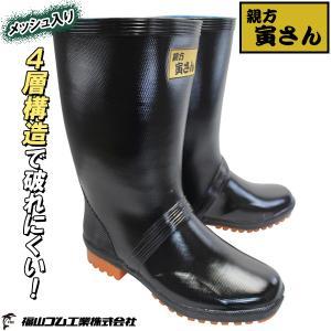 寅さんブーツ #1 ブラック 作業用 長靴 親方寅さんブーツ1 メンズブーツ 作業長 黒長靴 福山ゴム|shoeparkkaminari
