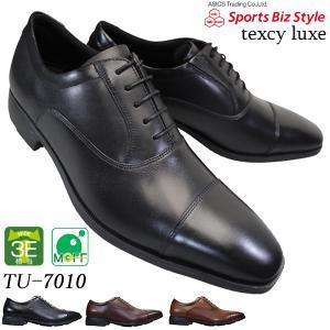 アシックス 商事 テクシーリュクス ビジネスシューズ TU7010 メンズ 黒 24.5cm〜29.0cm 靴ショップやまう