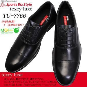 asics trading テクシーリュクス TU-7766 黒 ソフト ビジネスシューズ 革靴 3E相当 ストレートチップ 冠婚葬祭 アシックス 商事 軽量|shoeparkkaminari