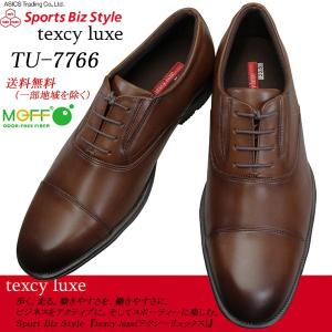 asics trading テクシーリュクス TU-7766 ブラウン メンズ ビジネスシューズ 革靴 3E相当 ストレートチップ 本革 アシックス 商事 軽量|shoeparkkaminari