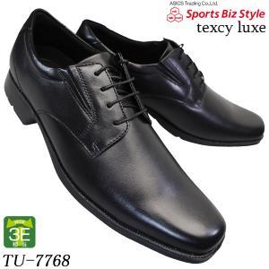 asics trading テクシーリュクス TU-7768 黒 texcy luxe 7768 メンズ ビジネスシューズ 本革 革靴 アシックス 商事 軽量|shoeparkkaminari