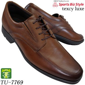 asics trading テクシーリュクス TU-7769 ブラウン Uチップ texcy luxe 7769 メンズ ビジネスシューズ 本革 革靴 アシックス 商事 軽量|shoeparkkaminari