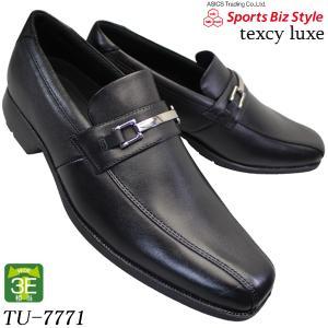 asics trading テクシーリュクス TU-7771 ブラック 3E相当 ビット スリッポン texcy luxe 7771 メンズ ビジネスシューズ 本革 革靴 アシックス 商事 軽量|shoeparkkaminari