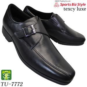 asics trading テクシーリュクス TU-7772 ブラック 3E相当 モンクストラップ スリッポン texcy luxe 7772 メンズ ビジネス 本革 革靴 アシックス 商事 軽量|shoeparkkaminari