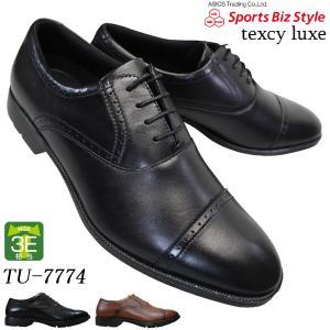 asics trading テクシーリュクス TU-7774 黒 3E相当 ストレートチップ texcy luxe 7774 メンズ ビジネスシューズ 本革 革靴 アシックス 商事 軽量|shoeparkkaminari