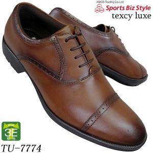 asics trading テクシーリュクス TU-7774 ブラウン 3E相当 ストレートチップ texcy luxe 7774 メンズ ビジネスシューズ 本革 革靴 アシックス 商事 軽量|shoeparkkaminari