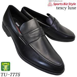 asics trading テクシーリュクス TU-7775 黒 3E相当 ローファー スリッポン texcy luxe 7775 メンズ 冠婚葬祭 革靴 アシックス 商事 軽量|shoeparkkaminari