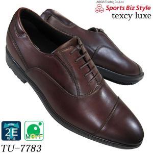 asics trading テクシーリュクス TU7783 ワイン ストレートチップ ポインテッドラウンドトウ アシックス 商事 texcy luxe 7783 メンズ ビジネス 革靴|shoeparkkaminari