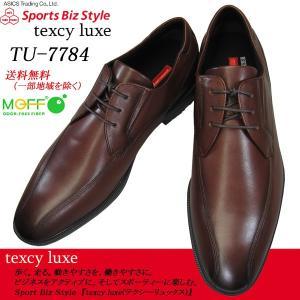 asics trading テクシーリュクス TU7784 ワイン ヒモ スワールモカ ポインテッドラウンドトウ アシックス 商事 texcy luxe 7784 メンズ ビジネス 革靴|shoeparkkaminari