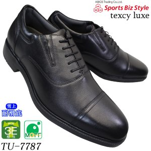 「送料無料。(一部地域を除く。)」  アシックス商事企画販売の紳士靴!! ☆本革(牛革スムース)なの...