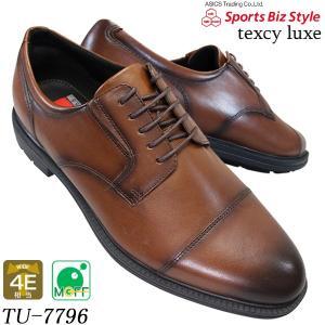 「送料無料。(一部地域を除く。)」  アシックス商事企画販売の紳士靴!! ☆ 天然皮革(牛革)にアン...