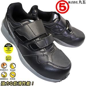 丸五 マルゴ ウルトラソール #141 ブラック×グレー 安全靴 セーフティーシューズ 4E 幅広 ワイド マジックテープ 先芯入り|shoeparkkaminari