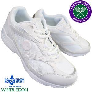 ウィンブルドン 044 3E幅 ホワイト/ホワイト 通学靴 白スニーカー 防水靴 ホワイトシューズ ...