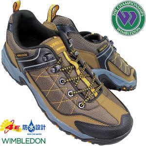 防水 メンズ トレッキングシューズ ウィンブルドン M046WS ブラウン チャンピオン M137WS後継モデル 幅広 4E 軽登山靴 KF79681 ウィンブルドンM046WS|shoeparkkaminari