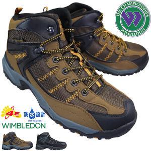 防水 メンズ トレッキングブーツ WIMBLEDON ウィンブルドン M047WS 黒 ミッドカット 4E 幅広 登山靴 KF79692 M047WS チャンピオン M138WS後継モデル|shoeparkkaminari