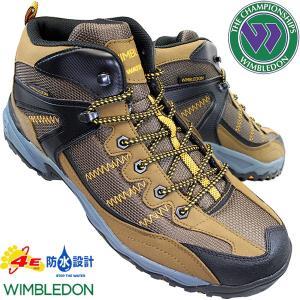 防水 メンズ トレッキングブーツ WIMBLEDON ウィンブルドン M047WS ブラウン ミッドカット 4E 幅広 登山靴 KF79691 M047WS チャンピオン M138WS後継モデル|shoeparkkaminari