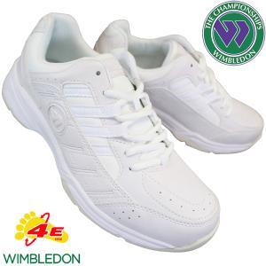 WIMBLEDON ウィンブルドン 4000 ホワイト 通学靴 白スニーカー ホワイトシューズ テニス コート キッズ メンズ レディース 4E KV72071 WM-4000 shoeparkkaminari