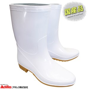 Achilles アキレス ハイルクスホワイト TL90 ワークマスター TSM9000 (耐油) 作業用長靴 耐油長靴 白長靴 3E PVC|shoeparkkaminari