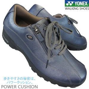 YONEX ヨネックス パワークッション レディース ウォーキングシューズ LC21 パールネービー SHWLC21