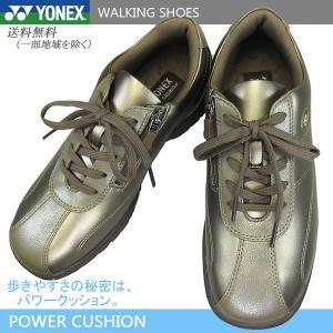 YONEX ヨネックス パワークッション レディース ウォーキングシューズ LC41 パールゴールド SHWLC41