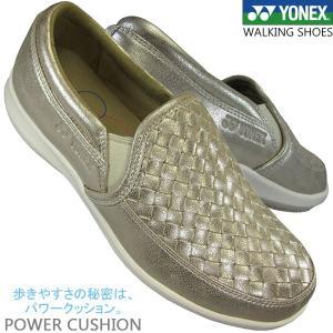 YONEX ヨネックス LC80 プラチナゴールド パワークッション レディースウォーキングシューズ SHW-LC-80 3.5E メッシュ スリッポン SHWLC80 shoeparkkaminari