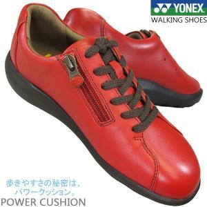 YONEX ヨネックス パワークッション LC82 レッド レディース ウォーキングシューズ SHW-LC82 本革 SHWLC82 shoeparkkaminari