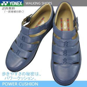YONEX ヨネックス パワークッション LC85 ダークブ...