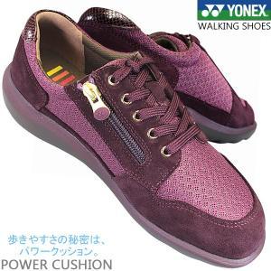 YONEX ヨネックス パワークッション LC88 ワイン レディース ウォーキングシューズ SHW-LC88 本革 ファスナー付きヒモ靴 shoeparkkaminari